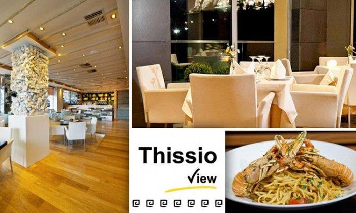 Thissio View | Θησείο εικόνα